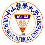 Chung Shan Medical University 中山醫學大學